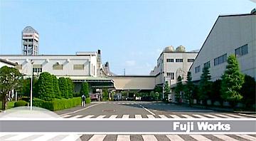 Завод Тошиба Фудзи